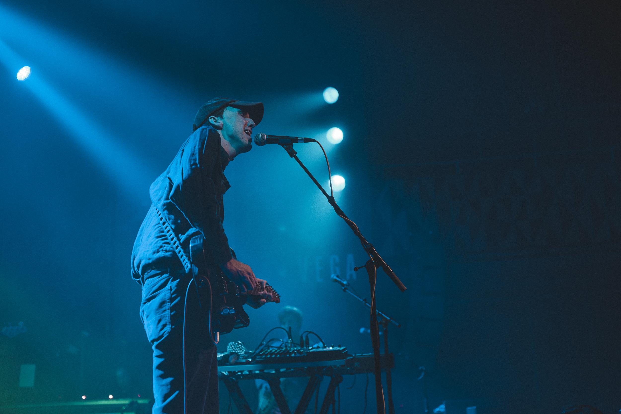 Deerhunter live at Vega